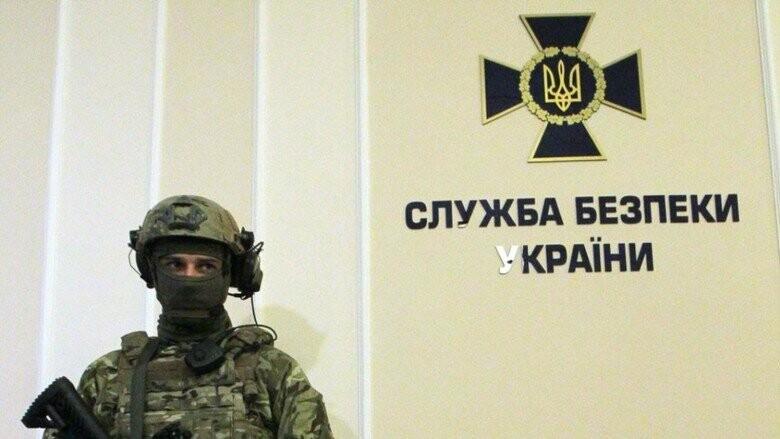 Украинцы просят расформировать СБУ