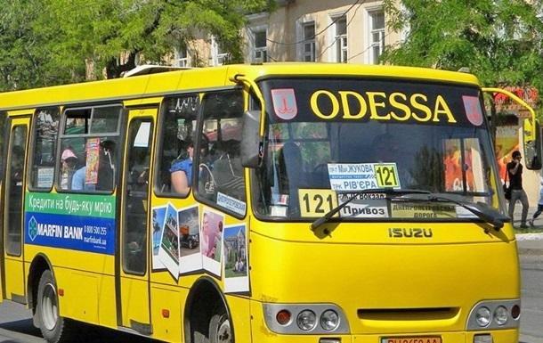 Во сколько обойдется днепрянину отдых на черноморском побережье Одессы , фото-9
