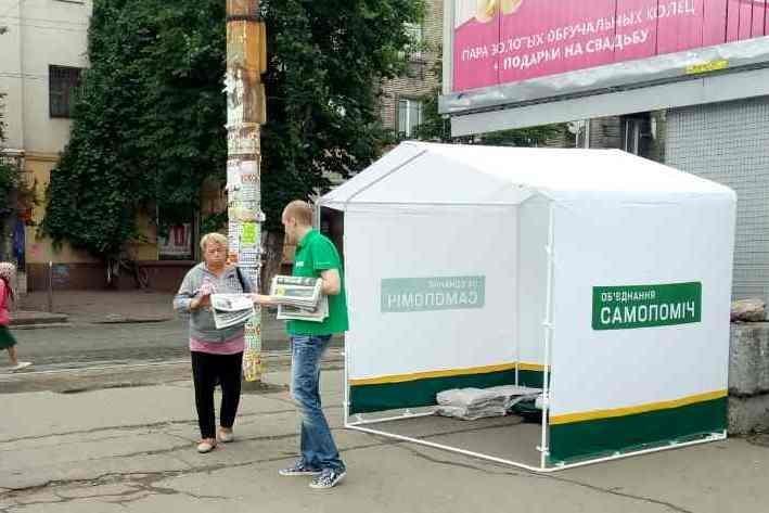 Жителей Днепра приглашают участвовать в отзыве депутатов горсовета, фото-2