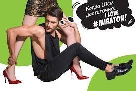 Как в Днепре борются с сексистской рекламой (ФОТО) , фото-2