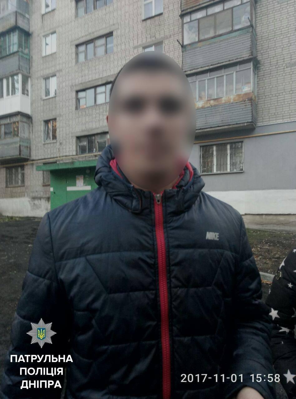 По горячим следам: в Днепре задержали грабителей (ФОТО), фото-2