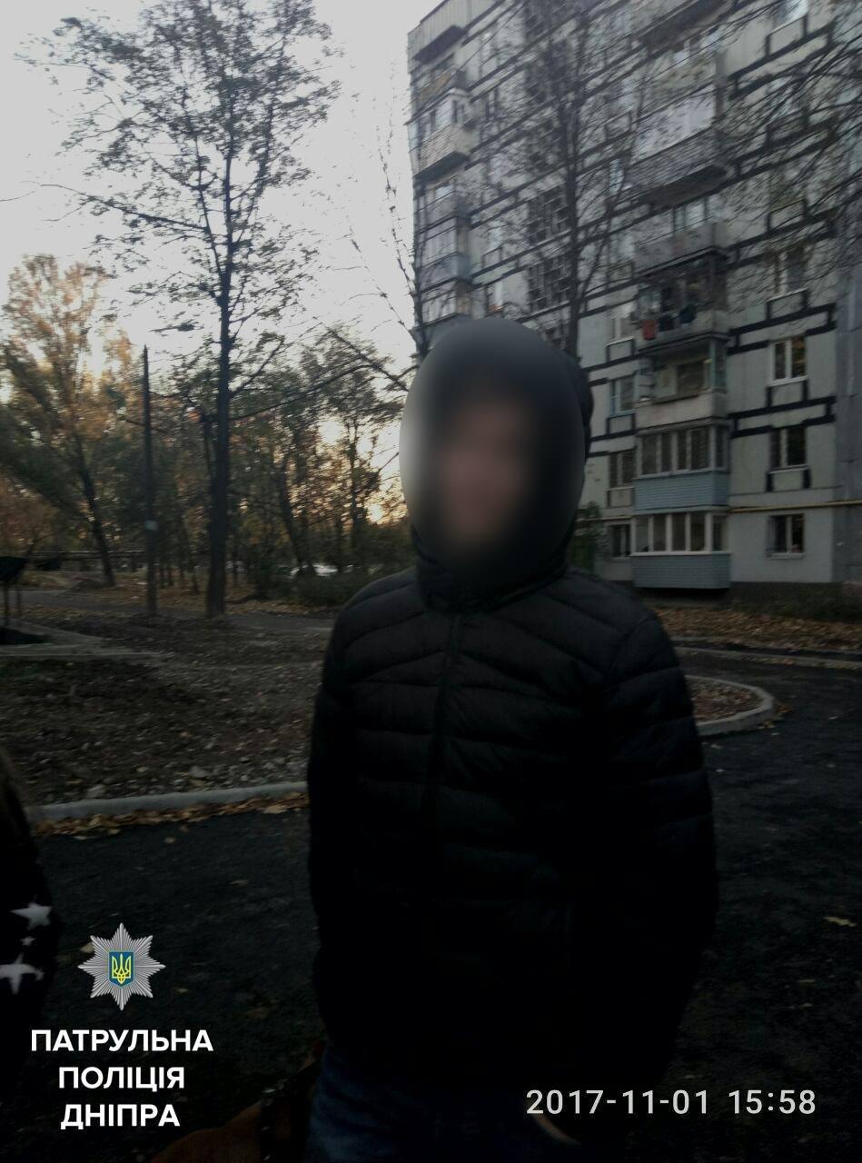 По горячим следам: в Днепре задержали грабителей (ФОТО), фото-1