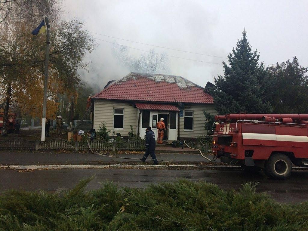 На Днепропетровщине загорелось административное здание (ФОТО, ВИДЕО) , фото-1