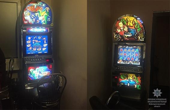 В Днепре полиция разоблачила «казино» в жилом доме (ФОТО, ВИДЕО), фото-1