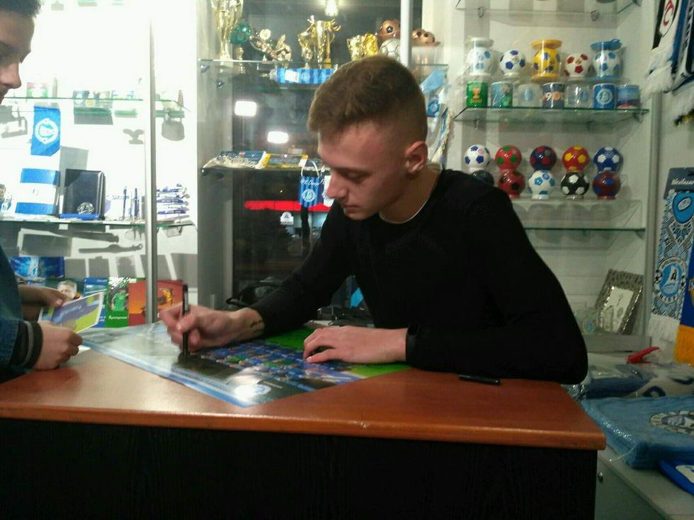 "17-летний футболист ""Днепра"" провел автограф-сессию (ФОТО), фото-5"