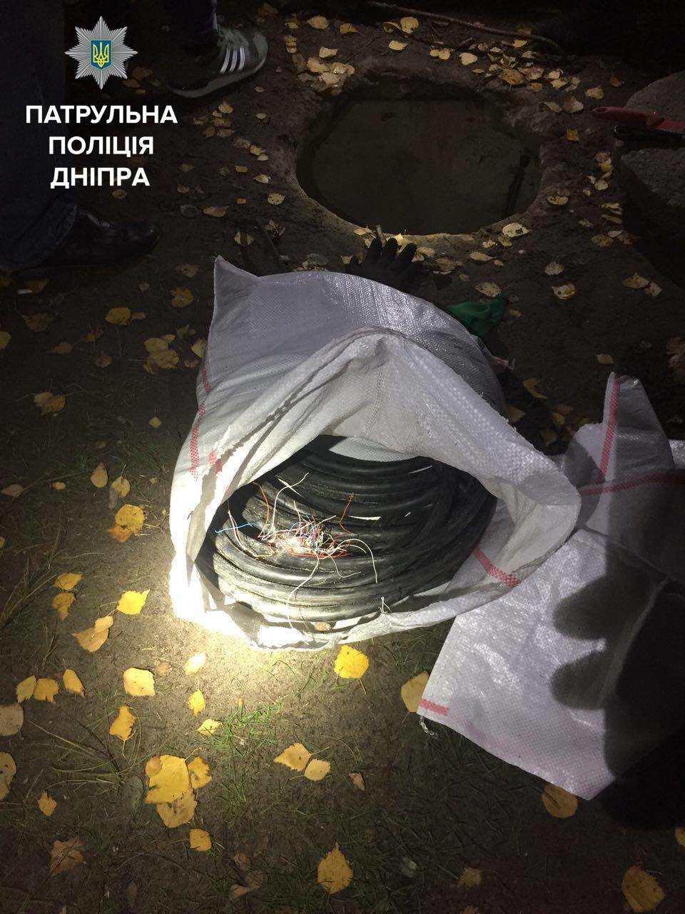 Днепровские копы поймали воров кабеля (ФОТО), фото-2