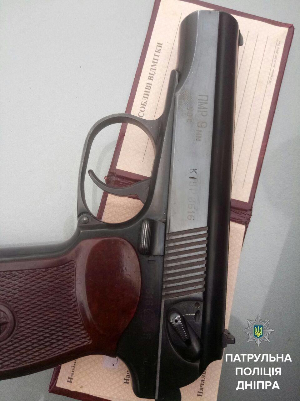 В Днепре средь бела дня стрелял мужчина (ФОТО), фото-2