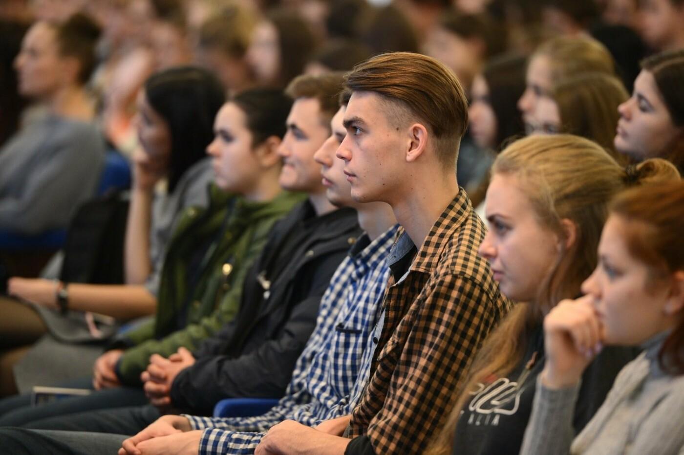 Открыта регистрация в  студенческом конкурсе с поездкой победителей в Германию , фото-2