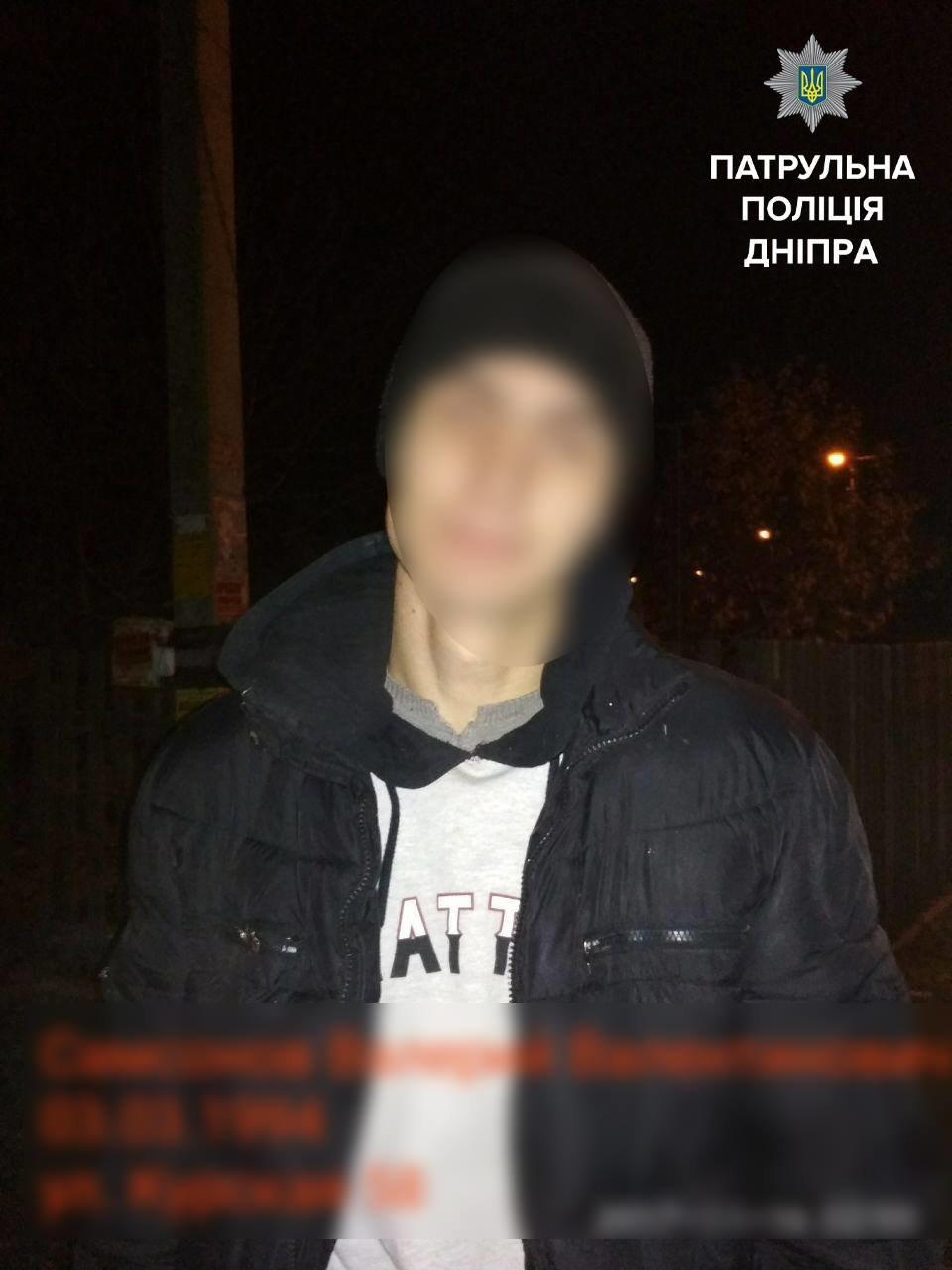 Днепровские копы задержали угонщиков мопеда (ФОТО), фото-1