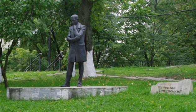 Старый новый Днепр: кто такой Вячеслав Липинский и какую улицу в честь него назвали, фото-5