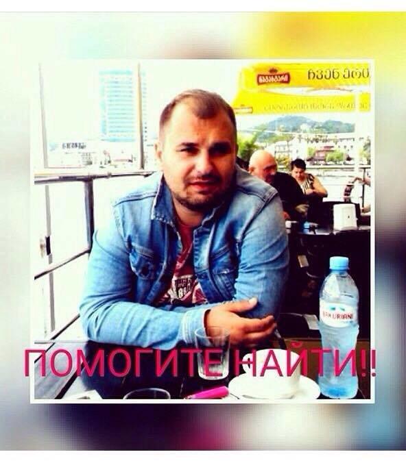 В Днепре разыскивают без вести пропавшего мужчину, фото-1