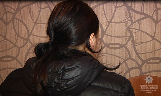 В Днепре двух девушек подозревают в жестоком убийстве сожителя (ФОТО, ВИДЕО), фото-3