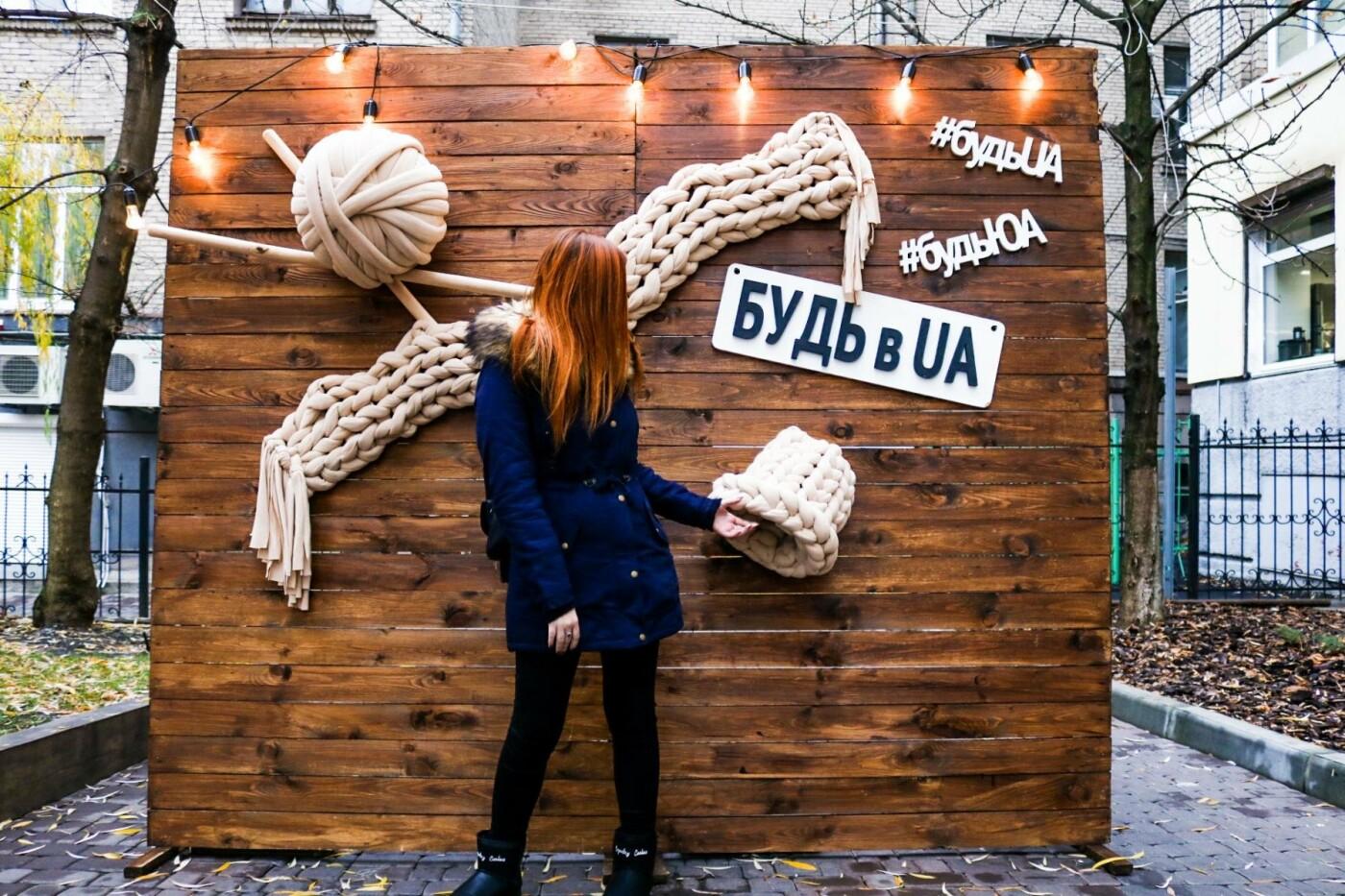 50 украинских брендов под одной крышей: как в Днепре прошел маркет «Будь в UA» (ФОТОРЕПОРТАЖ), фото-5