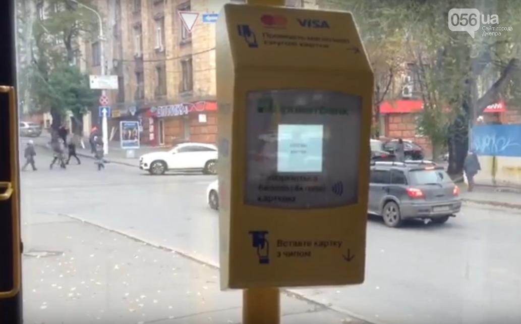 Два года мэрства Бориса Филатова: «зрада» VS «перемога» (ФОТО, ВИДЕО), фото-4