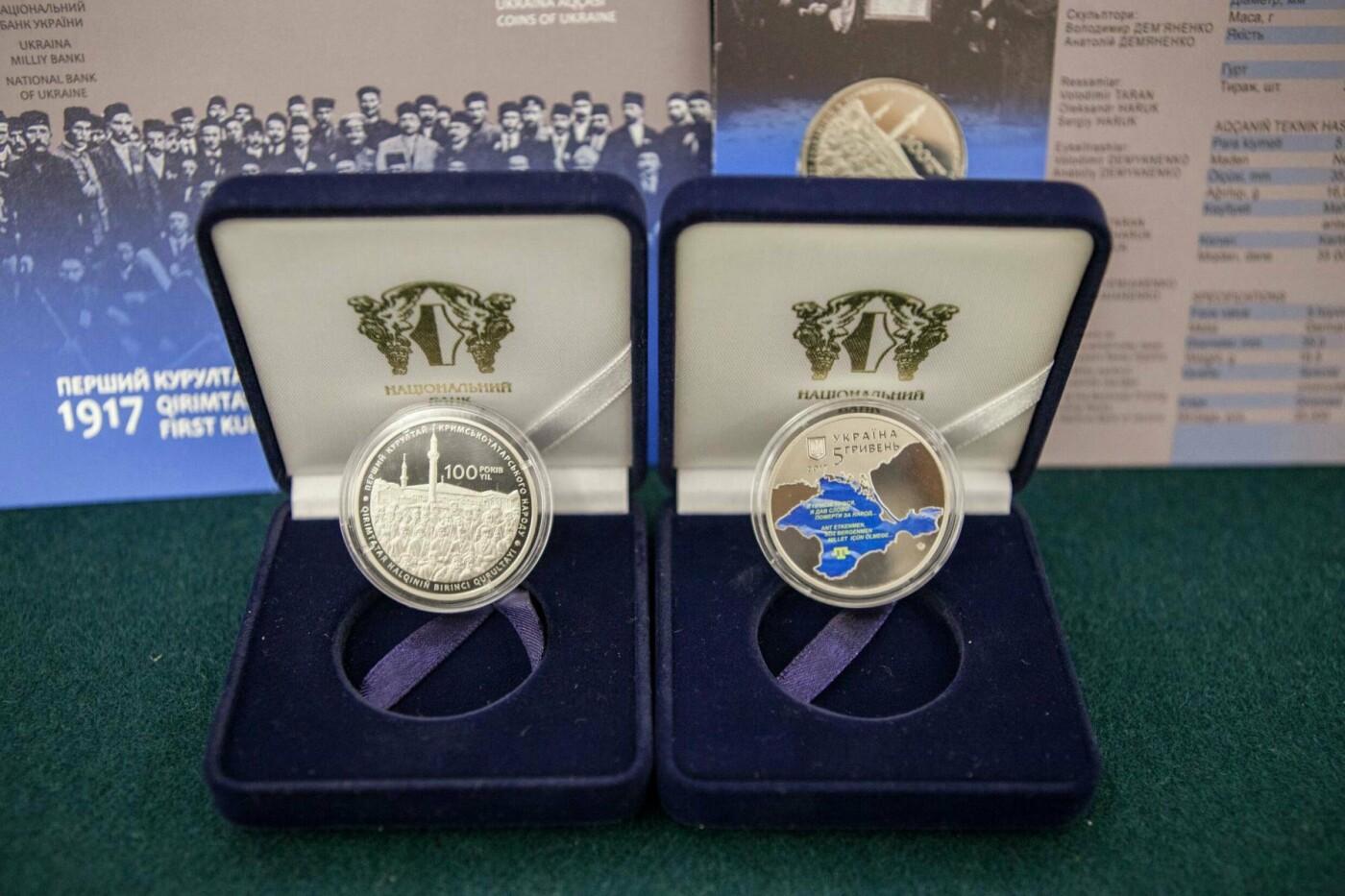 НБУ выпустил новую памятную монету (ВИДЕО) , фото-1