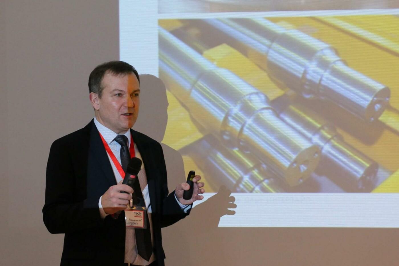 В Днепре украинские ученые представили инновационные решения для промышленности, фото-1
