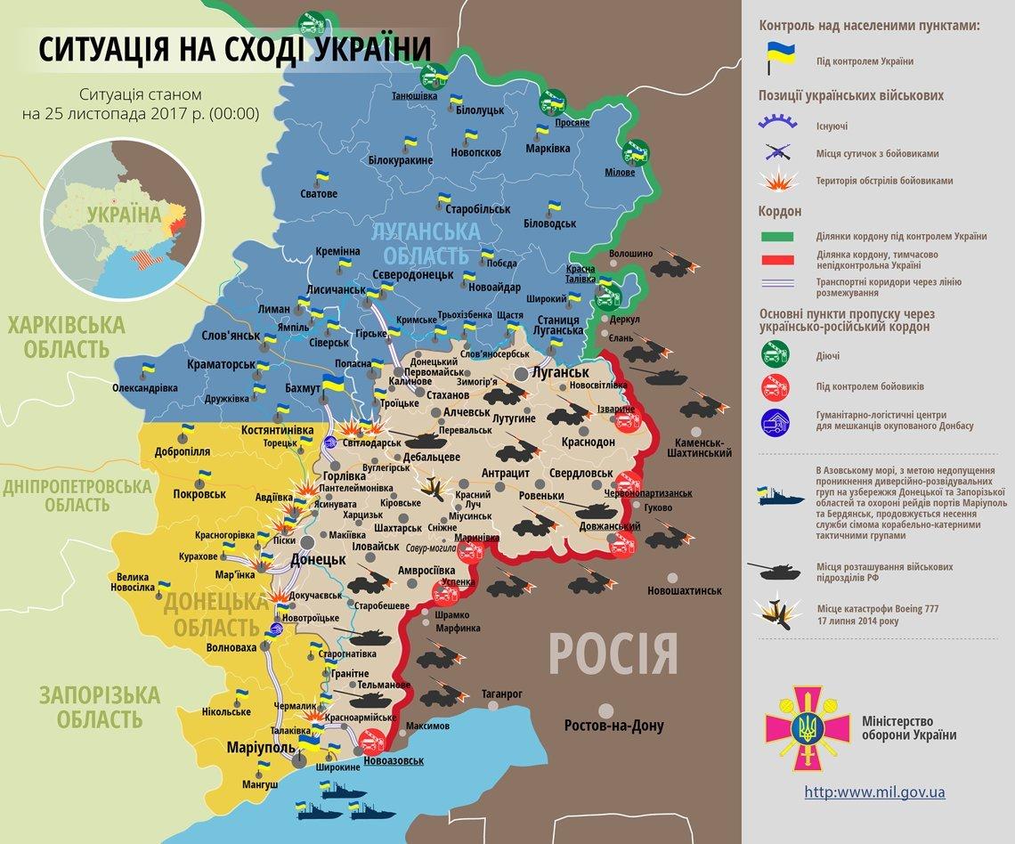 За сутки в АТО два украинских бойца погибли, четверо ранены (КАРТА БОЕВЫХ ДЕЙСТВИЙ), фото-1