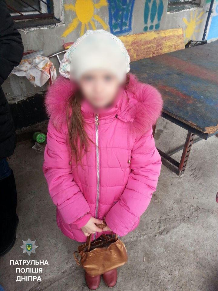 В Днепре 6-летнюю девочку избил друг её отца (ФОТО), фото-5