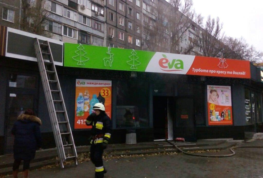 В Днепре произошел пожар в магазине косметики (ФОТО), фото-2