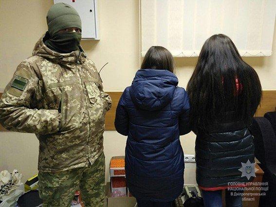 Жительницы Днепропетровской области продавали девушек в рабство в РФ (ФОТО), фото-2