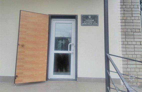 В Днепропетровской области мужчина подорвал себя в зале суда: семеро людей в больнице (ОБНОВЛЕНО), фото-3