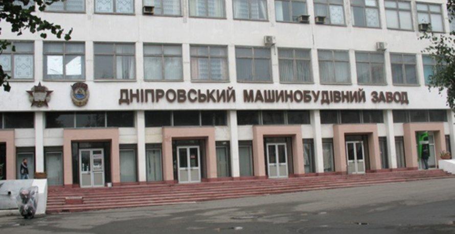 Старый новый Днепр: кому «сдал» улицу матрос Вакуленчук , фото-2