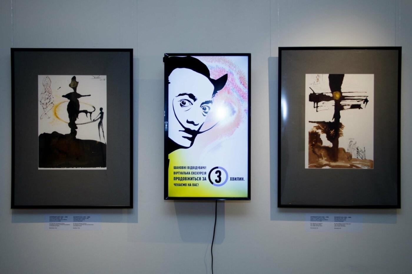 В Днепре открылась выставка уникальных работ Сальвадора Дали (ФОТО), фото-2
