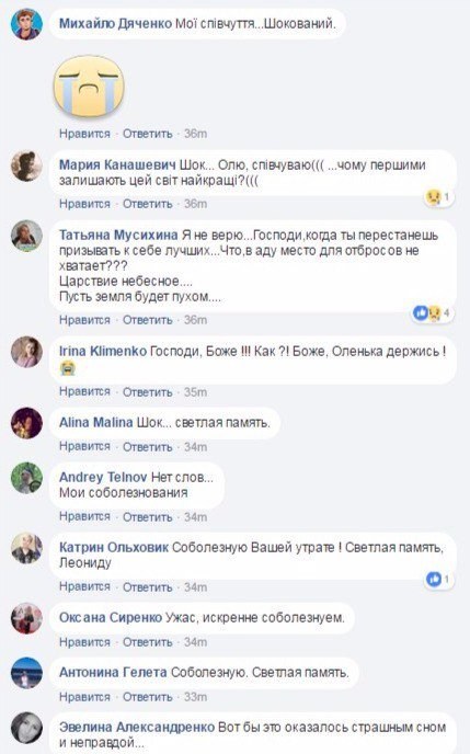 На набережной Днепра в аварии погиб волонтер из Донецка (ОБНОВЛЕНО), фото-3