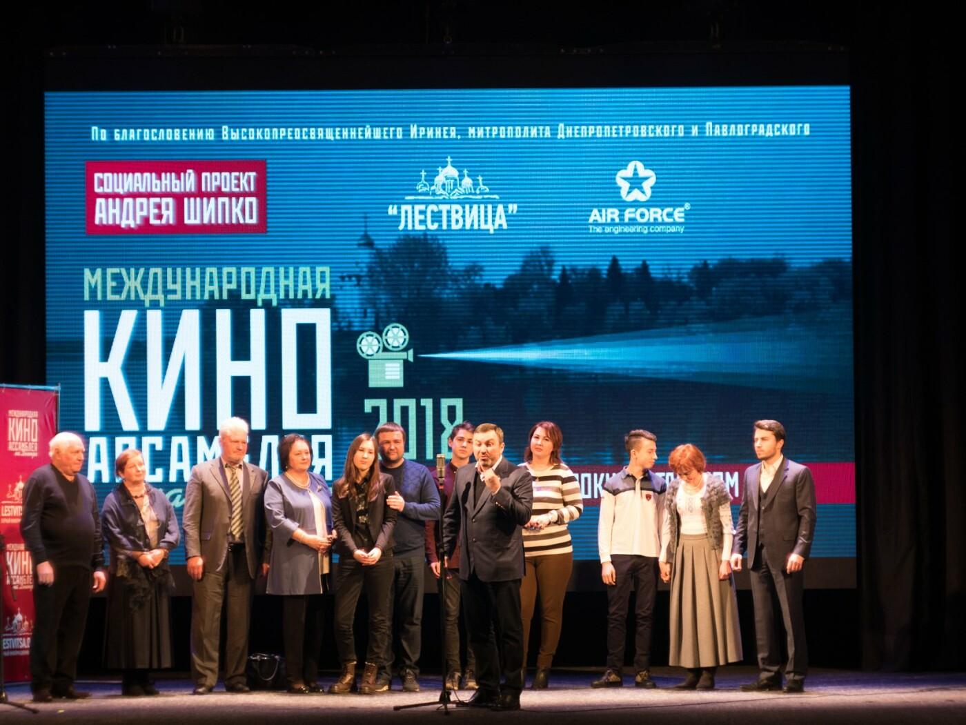 Киноассамблея на Днепре-2018: как прошла церемония открытия кинофорума (ФОТО), фото-6