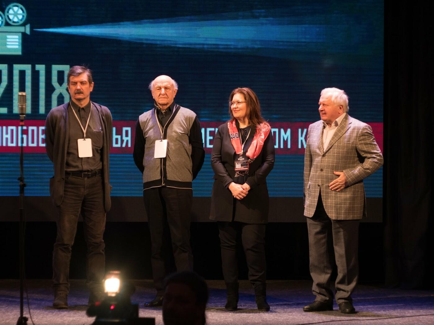 Киноассамблея на Днепре-2018: как прошла церемония открытия кинофорума (ФОТО), фото-7