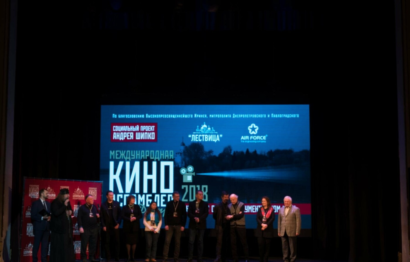 Киноассамблея на Днепре-2018: как прошла церемония открытия кинофорума (ФОТО), фото-1