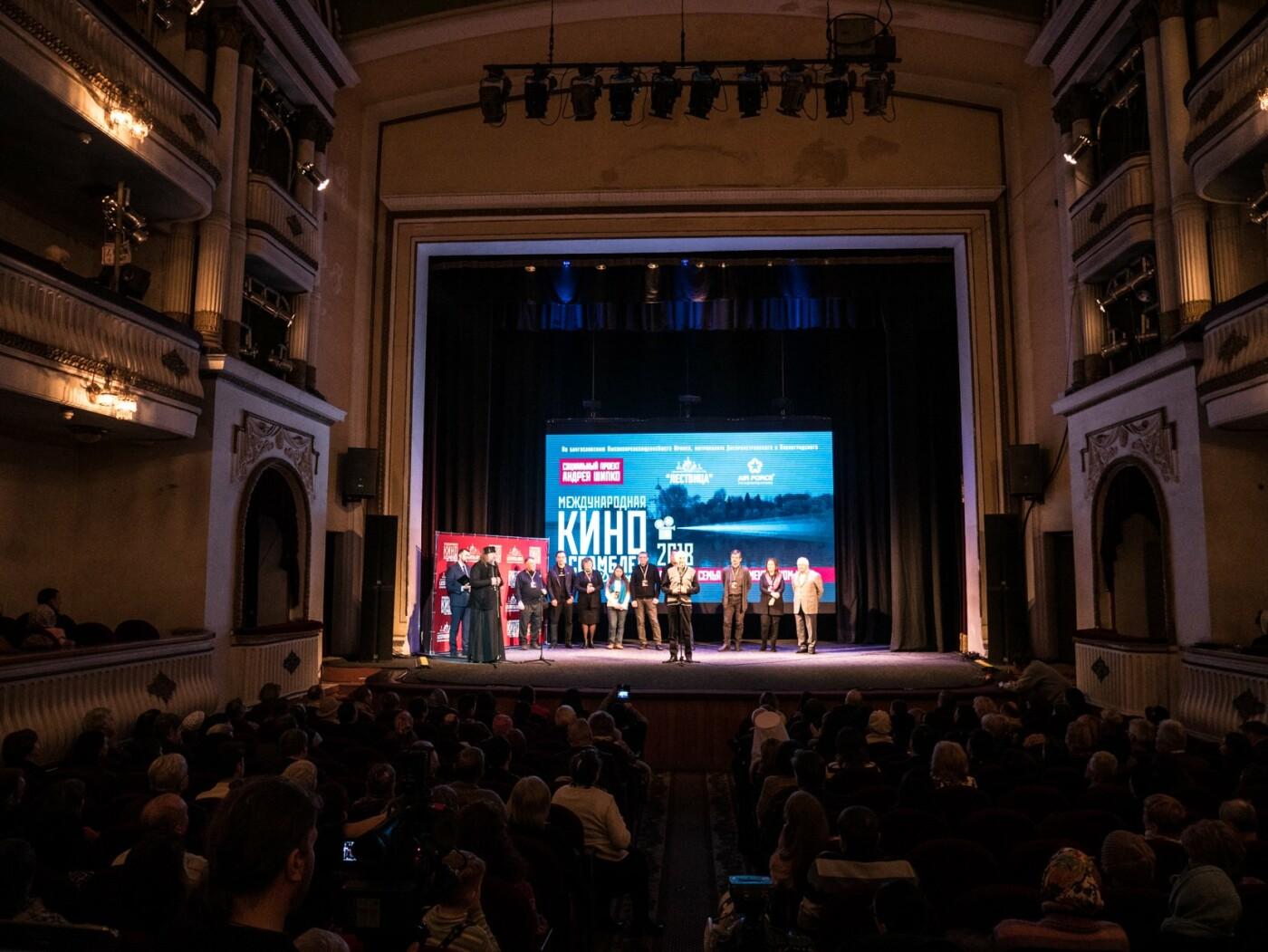 Киноассамблея на Днепре-2018: как прошла церемония открытия кинофорума (ФОТО), фото-4