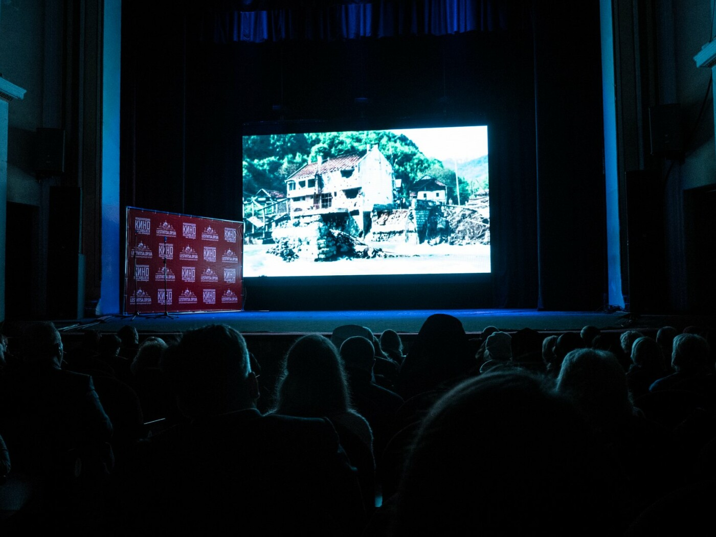 Киноассамблея на Днепре-2018: как прошла церемония открытия кинофорума (ФОТО), фото-3