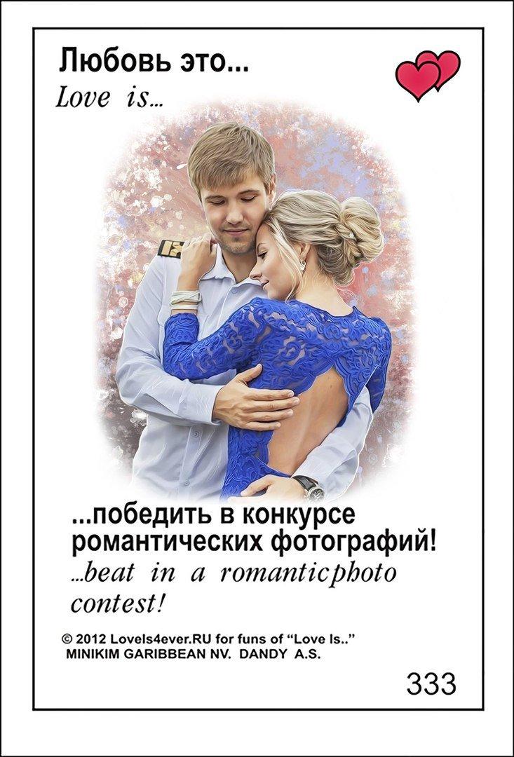 Не знаешь что подарить на День влюбленных? Есть отличный вариант от Студии портретов на холсте PopArt (ФОТО), фото-3