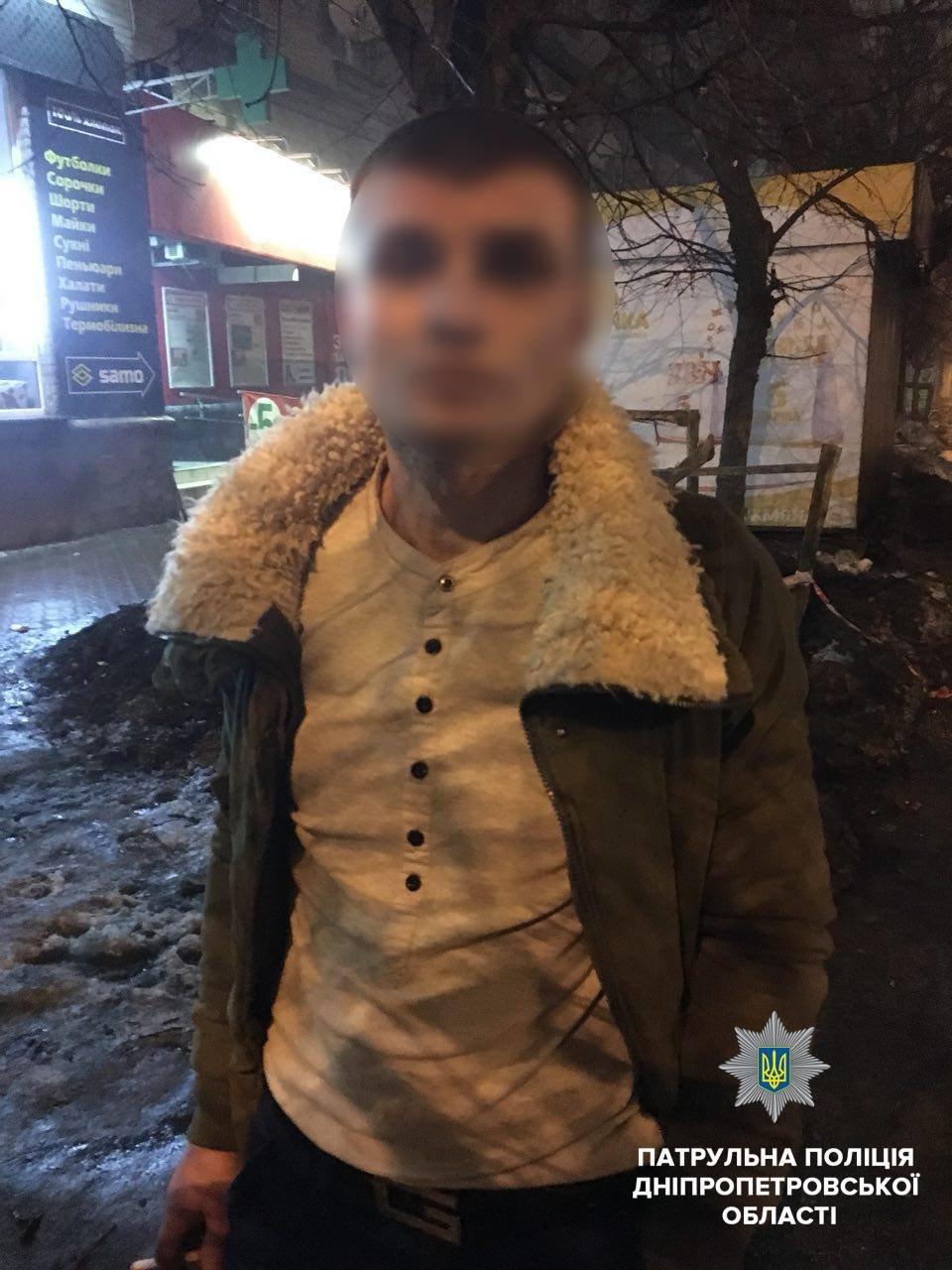 Днепровские патрульные задержали грабителя (ФОТО), фото-1