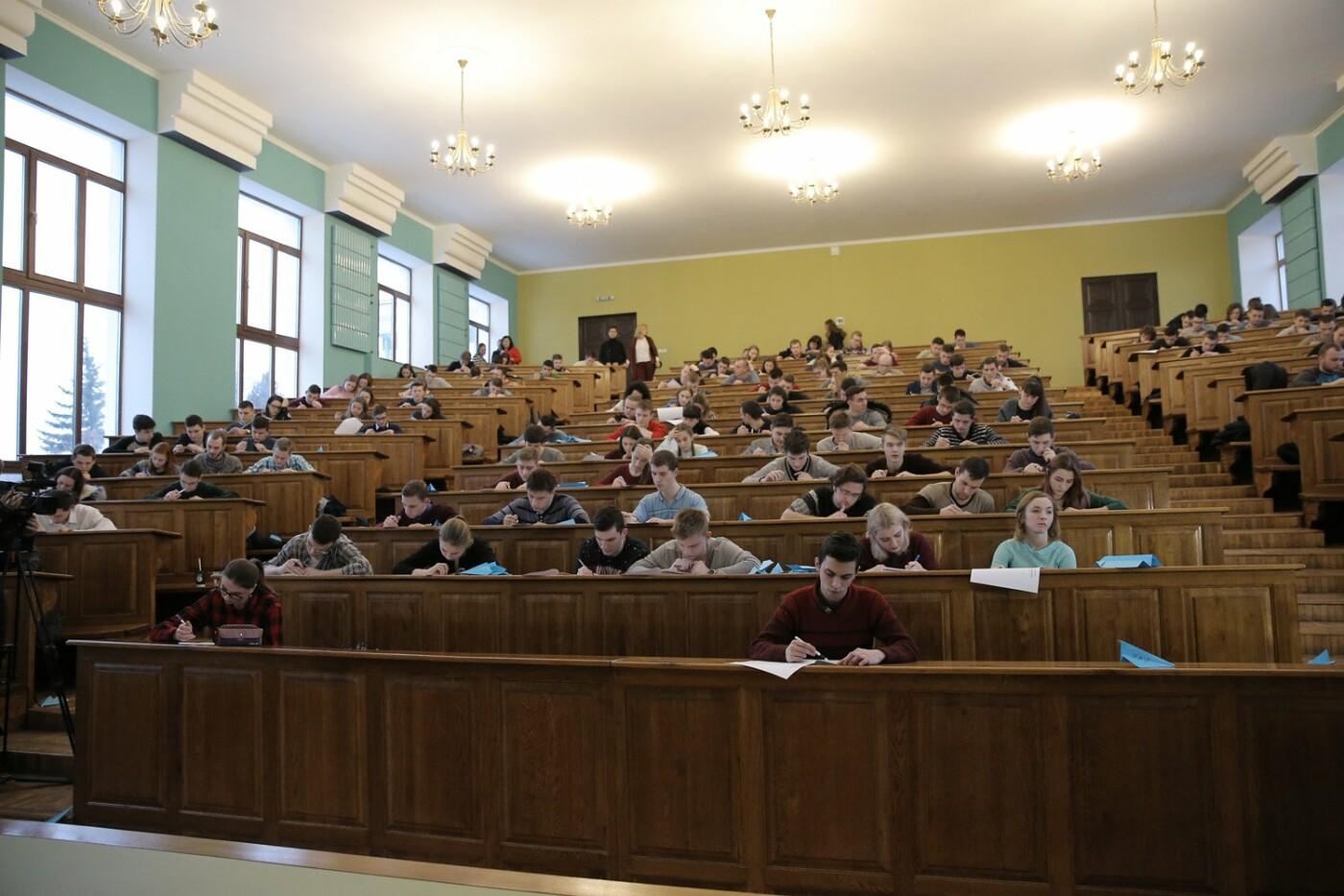 Студенты Днепропетровщины сражаются в знаниях за право посетить Лондон в рамках «Авиатора», фото-3