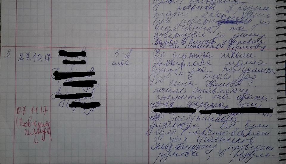 В одной из школ Днепра ребенка-переселенца довели до инсульта: правда ли это, фото-1