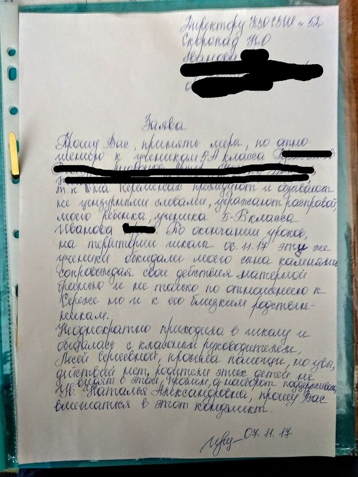 В одной из школ Днепра ребенка-переселенца довели до инсульта: правда ли это, фото-2
