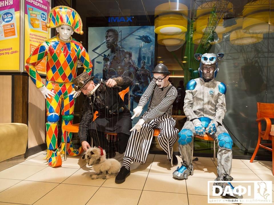 Битва Робокота и кукольника за зрителя: В Днепре открылся IV Всеукраинский фестиваль уличного искусства  , фото-3