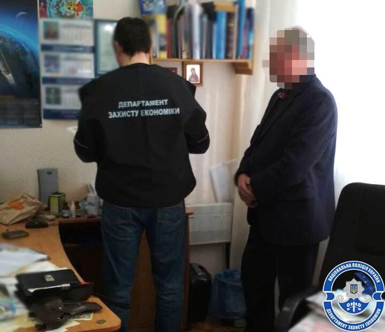В Днепропетровской области должностные лица госпредприятия космической отрасли организовали незаконную схему обогащения (ФОТО), фото-1