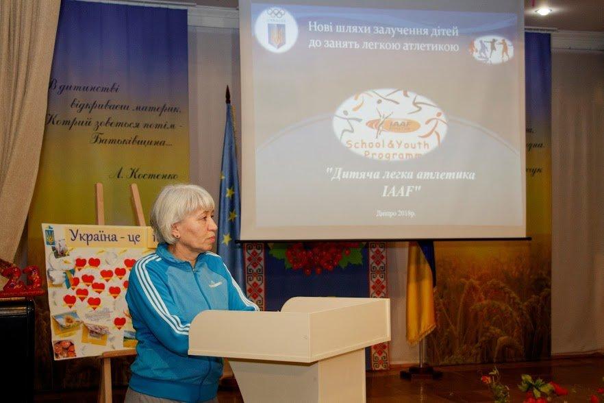 Еще 6 школ Днепра присоединились к проекту с детской легкой атлетике, фото-6