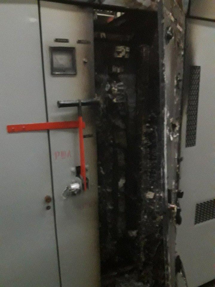 В Днепре дымилась станция метро: что произошло (ФОТО), фото-1
