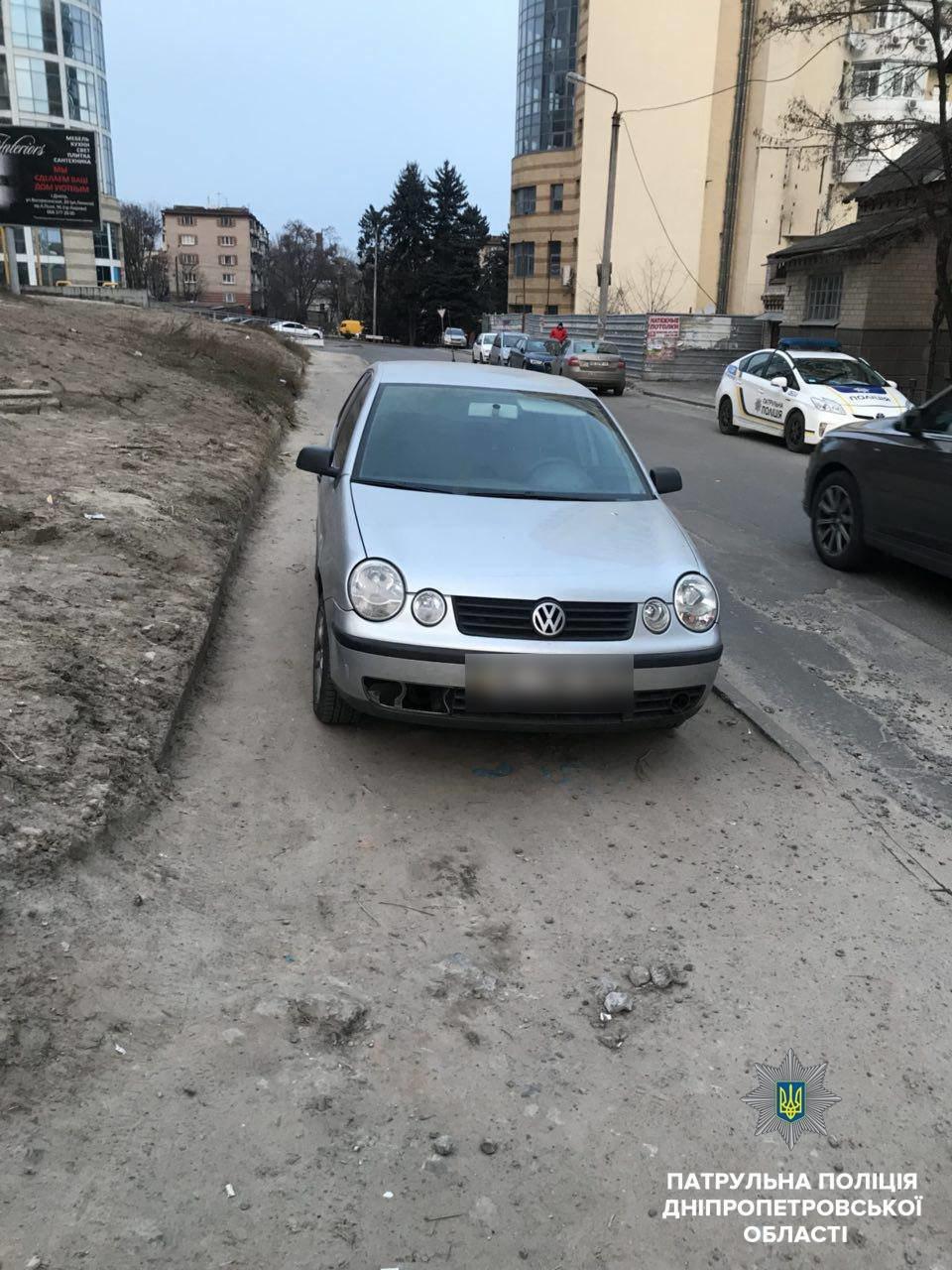 В Днепре за неправильную парковку эвакуируют машины (ФОТО), фото-2