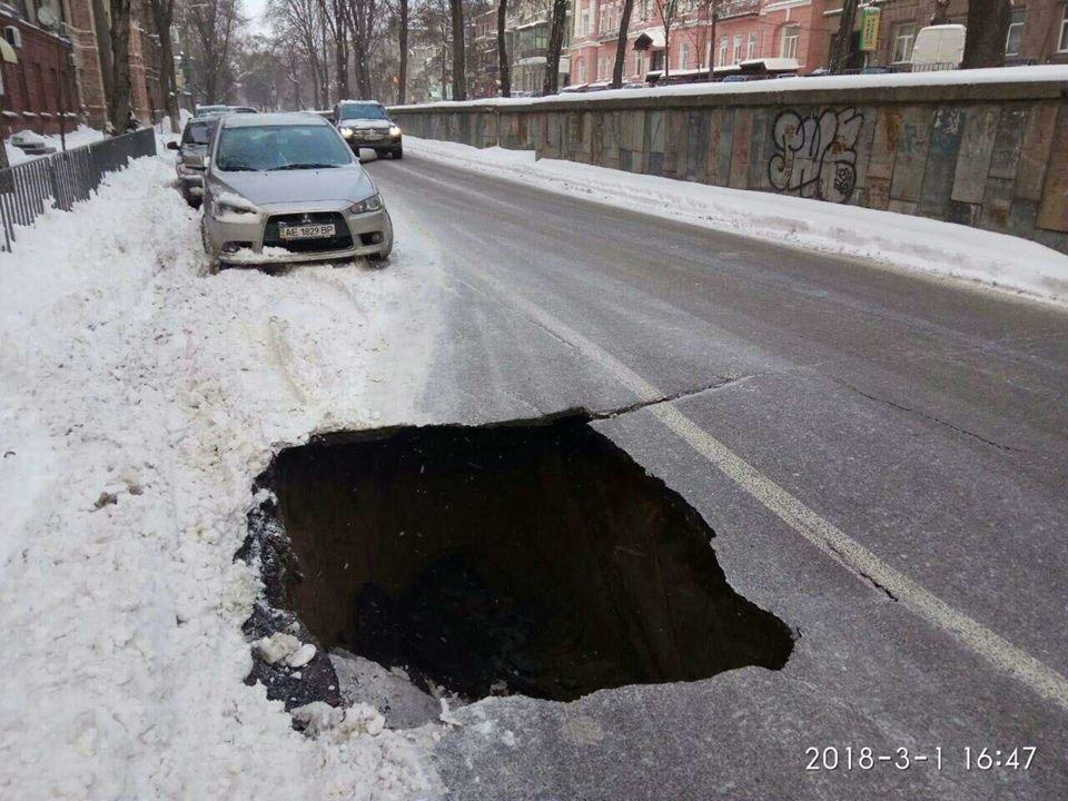Осторожно, черная дыра: в Днепре асфальт ушел под землю ОБНОВЛЕНО (ФОТО), фото-2
