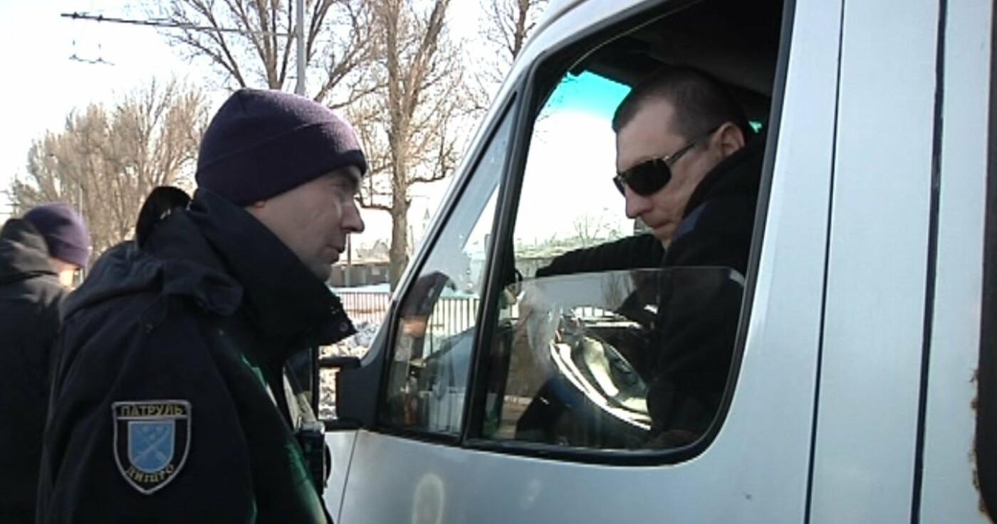 По поручению Бориса Филатова в Днепре проверяют качество работы перевозчиков, фото-3