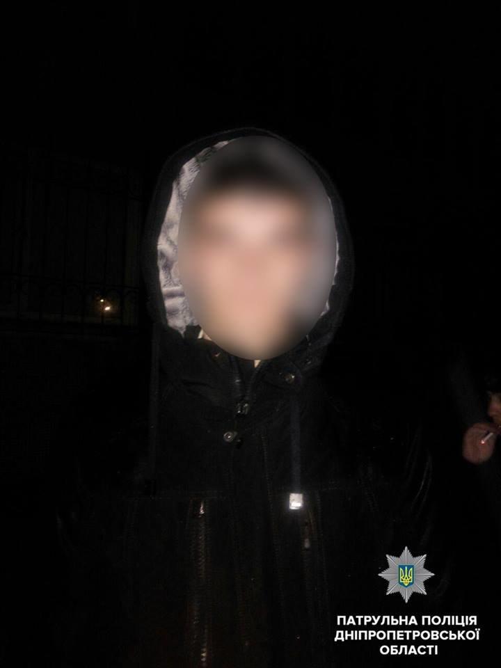 В Днепре ограбили банк: подозреваемые задержаны (ФОТО), фото-2