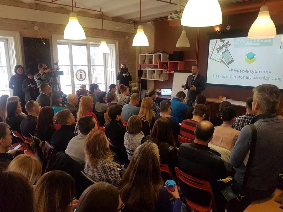 «Бизнес-Инкубатор» обучает и мотивирует предпринимателей Украины, фото-5