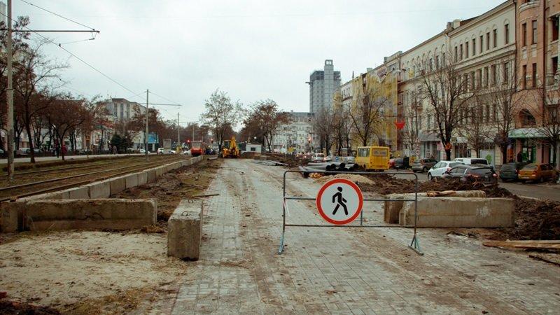 В Днепре демонтируют тротуары: где и зачем, фото-1