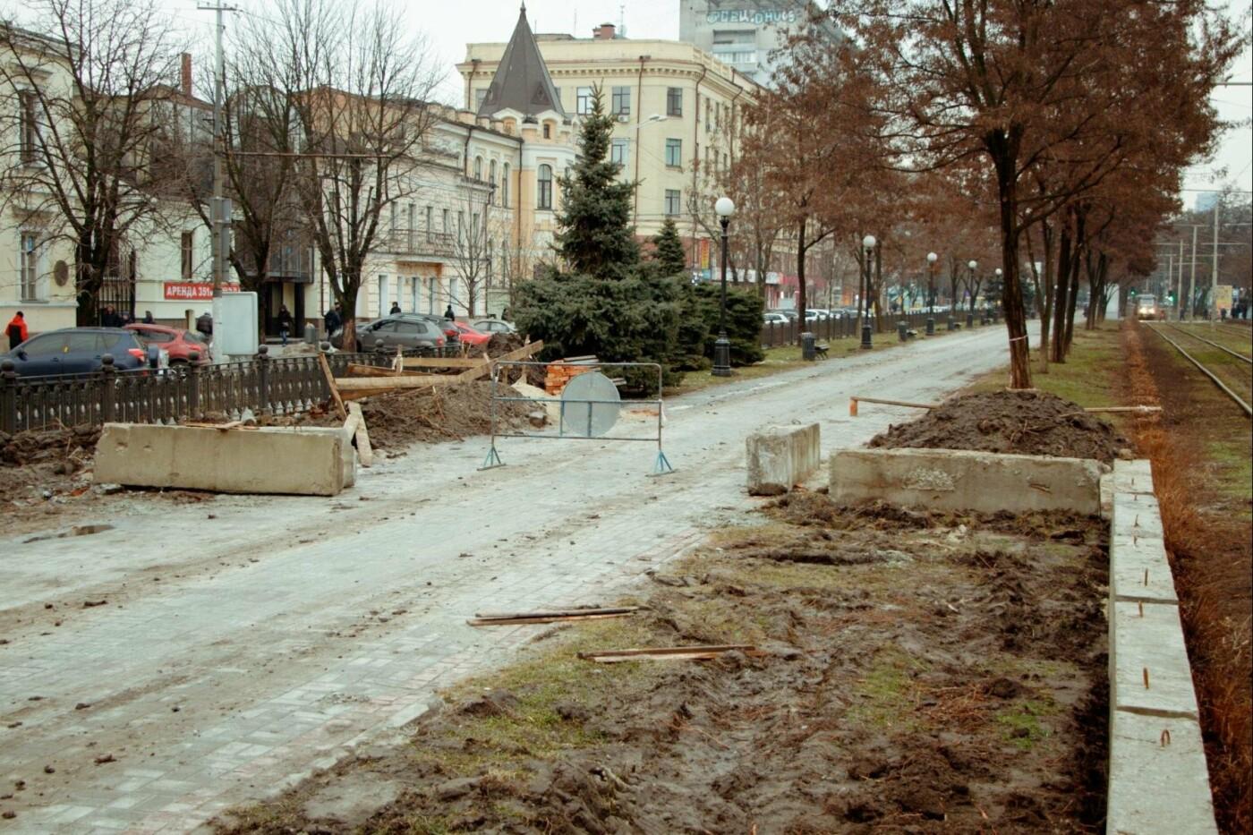 В Днепре демонтируют тротуары: где и зачем, фото-3