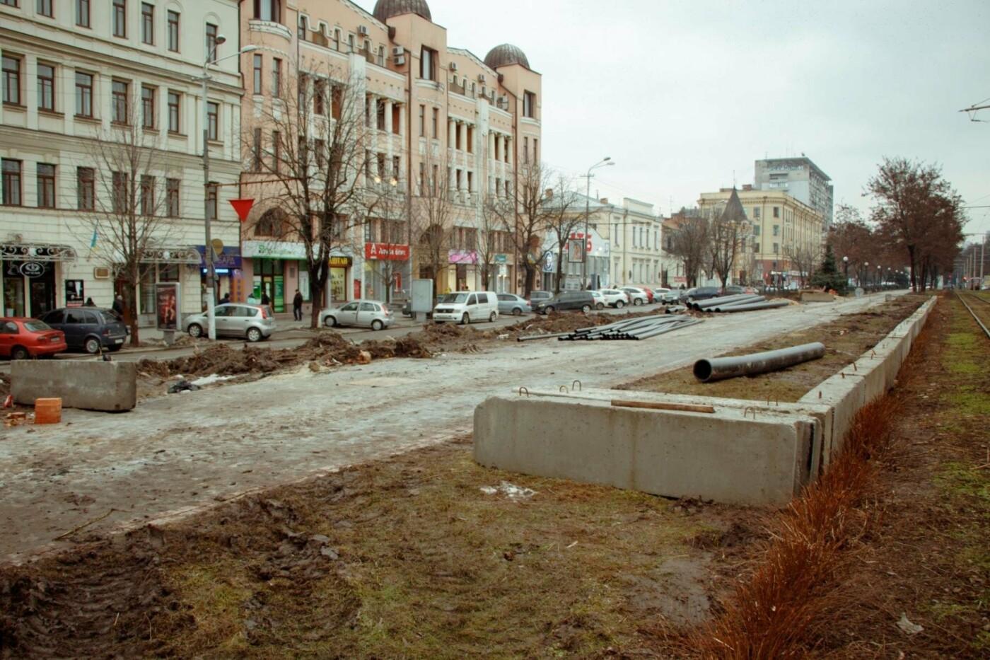 В Днепре демонтируют тротуары: где и зачем, фото-2